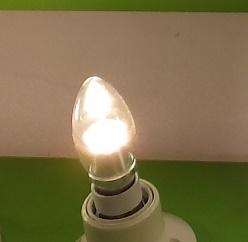 led lamp umbra odf